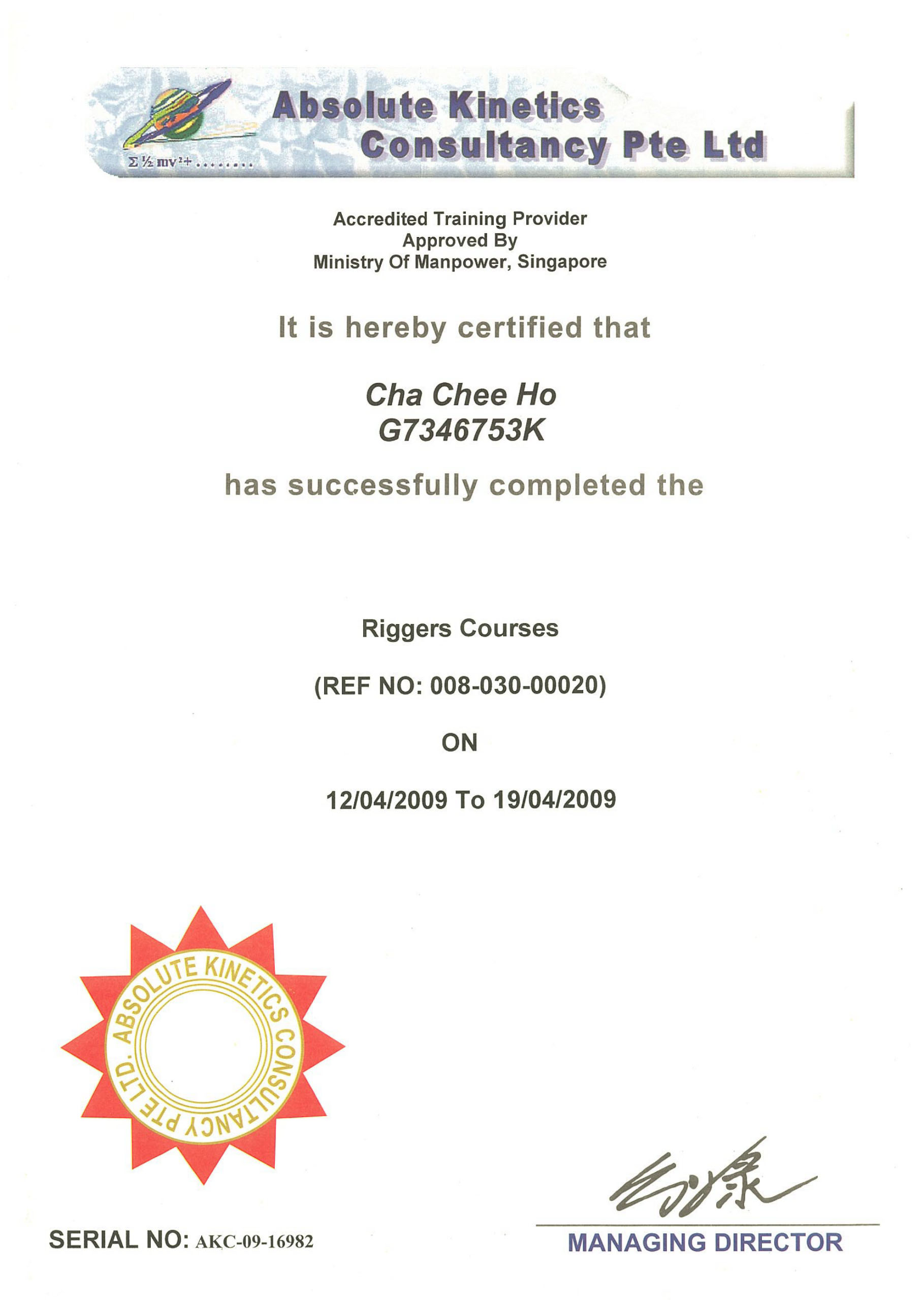 Certificates xin bao pte ltd team information rigger 1betcityfo Images